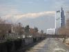 Santiago: Budova firmy Telefonica