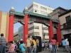 Lima: Čínská čtvrť