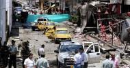 Týden v Latinské Americe: bombový útok FARC, Clintonová v Mexiku